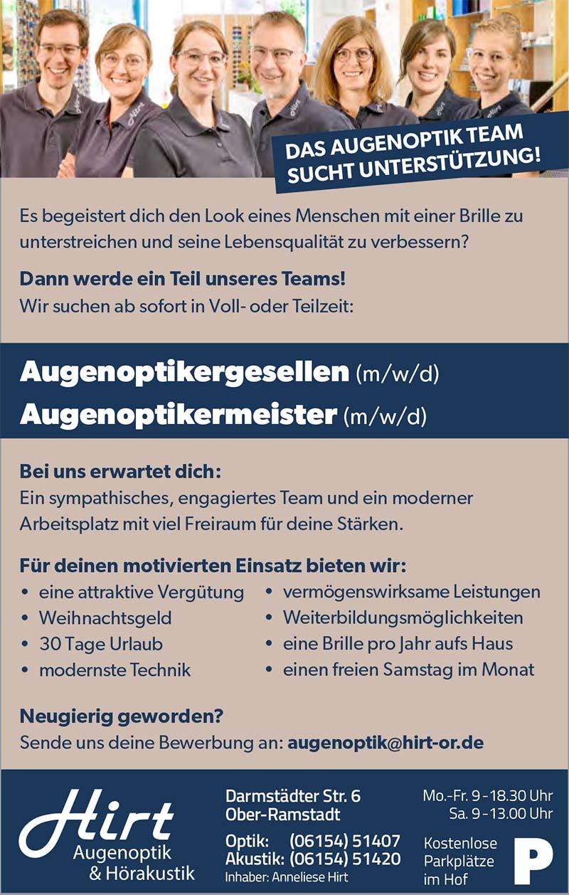 Hirt-Ober-Ramstadt-Stellenanzeige-Augenoptiker